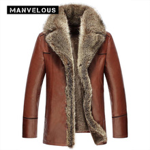 Manvelous PU Winter Coats Men Fashion Casual Slim Lapel Plain Long Sleeve Button Thick Black Mens Leather Overcoat Down Jackets