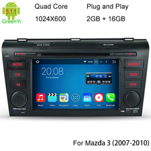 HD 1024X600 Head Unit  Android 5.1.1 Quad Core Car DVD Player GPS Radio For MAZDA 3 2004 2005 2006 2007 2008 2009 Touch Screen