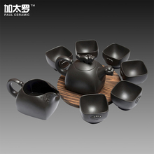 Paul Ceramic Exquisite Black Tea Sets, 1 Teapot Kettle With 6 Teacups, Chinese Traditional Gift Tea Services, T008B