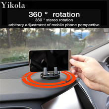 360 Degree Rotate Car Cell Phone Holder Dashboard Sticking Universal Stand Mount Bracket For iPhone Samsung GPS Multi Colors