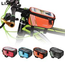 Lixada bicycle bag mtb bike front frame top tube bag cycling bag bags accessories waterproof anti skid for 5.7 inch phone(China)