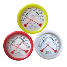 Easy to use Professional Round Thermometer and Hygrometer Classic with Two Pointer for family