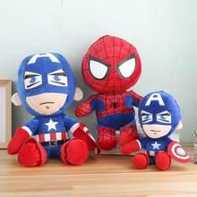 2pc Offer combination Soft Stuffed Super Hero Captain America Iron Man Spiderman Plush Toys The Avengers Dolls for Kids Birthday(China)
