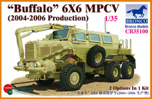 Military assembly model 1:35 U.S. military buffalo 6 x 6 in addition to lightning protection armored vehicles CB35100(China)