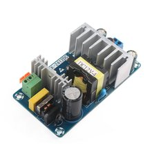 12V 8A High Power Switching Power Supply Board AC DC Power Supply Module