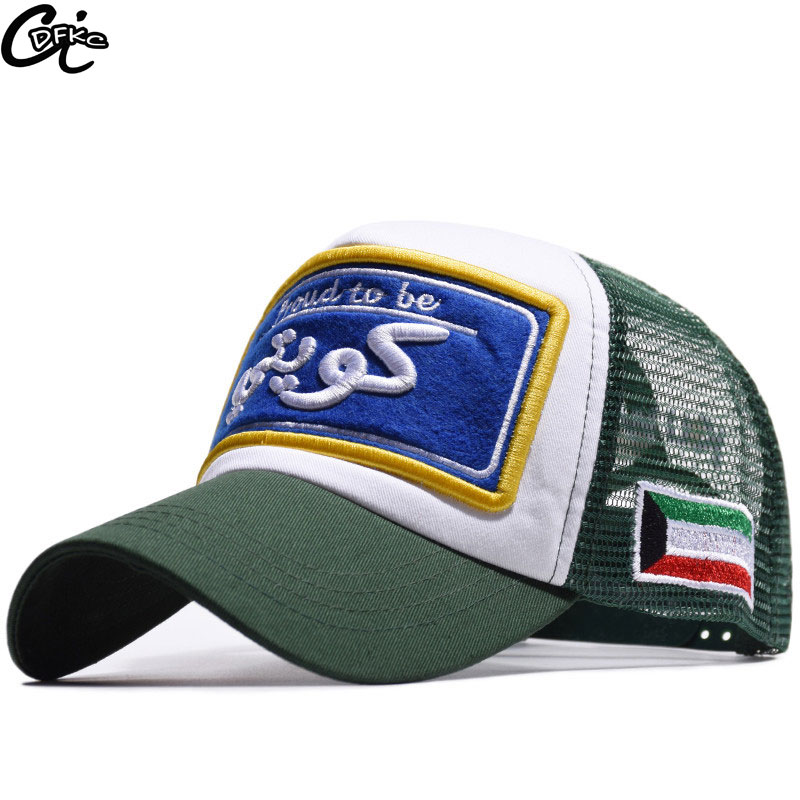 cap-trucker-green