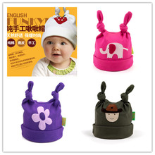 Animal Prints Baby HAT/Children's Funky Feet Hat/Infant&Toddler's Modeling Beanie(China)