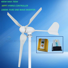 household 400w max power 700w  windmill with 12v/24v automatic recognition MPPT  hybrid controller and 1000w inverter full set
