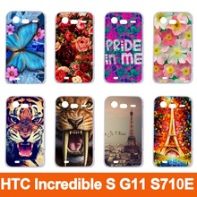 new painting colored animals beautiful flowers eiffel towers mobile phone Case Skin Shell case for HTC Incredible S G11 S710E