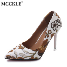 Buy MCCKLE Woman Slip Elegant Shoes Leaves Printing Ladies Sexy Party Dress Pumps Stiletto Female Floral Thin High Heels Shoe for $11.09 in AliExpress store