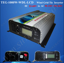 Build In High Wind Protection 24v 48v dc 1000w lcd grid tie wind turbine for 220v country(China)
