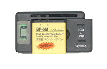 2450mAh BP-6M BP6M Gold Replacement Battery + LCD Charger For Nokia N73 3250 3250 6151 6233 6234 6280 6282 6288 6290 9300 9300i(China)
