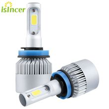iSincer G5 COB LED Car Headlight Bulb Hi-Lo Beam 110W 16000LM H4 H7 H11 H13 9005 9006 H1 9007 6500K Auto Headlamp 12V Fog Lights(China)