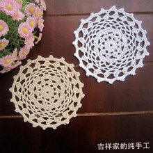 Free shipping ZAKKA sun flowers  fashion vase mat 5 pic/lot 13 cm round crochet felt for dinning table  decor coaster palcemat