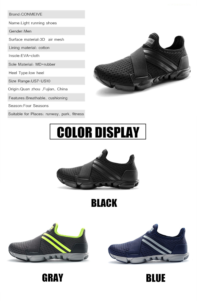 16 Limited Hard Court Wide(c,d,w) Running Shoes Men Breathable Sneakers Slip-on Free Run Sports Fitness Walking Freeshipping 3