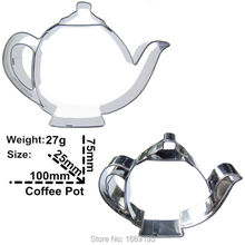 Super Coffee Pot Shape Cake Decorating Fondant Cutters Tools,Daily Supplies Cookie Baking Molds,Direct Selling