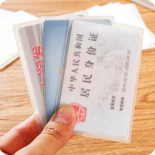 White IC Card Sets ID Card Holder Membership Bus Card Sets Protective Sleeve 45(China)