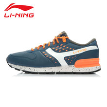 Li-ning  Men's Sports Shoes  2016  Autumn Winter New  Sports  Jogging  Shoes Alcj149