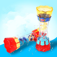 NEW Kid Baby Scoop Water  Plastic Bath Swim Toy Water Whirly Wand Cup Beach Toy Bath Toys Kids Toys for children Kaleidoscope