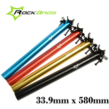 ROCKBROS 33.9mm x 580mm Extra Large Seat Post for MTB Bike Road Bike Fixed Gear Cycling Bicycle CNC Alloy Seatpost in 4 Finishes