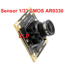 2MP FHD 1920x1080 H.264 30fps 6mm lens security video CCTV usb surveillance camera For industrial machine monitoring and toys(China)