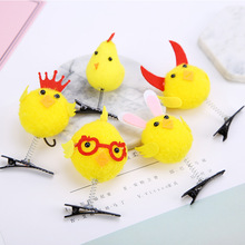 Cute Yellow Little Cartoon Chubby Chick 5 Patterns Spring Hair Clips Girls Children Kids Hairbands Headbands Lovely Headwear