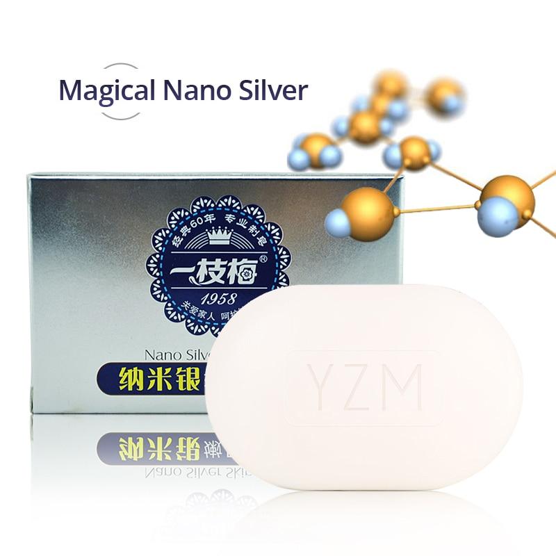 Nano Silver Skin Soap Neutral PH Relieve Fatigue Plant Aroma Moisturize Skin Facial Cleansing Sterilization Antibacterial
