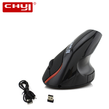2.4G Wireless Ergonomic Mouse 1600DPI Computer 6D Optical Vertical Mause Mice Gaming Mouse built-in Battery for PC Gamer Laptop(China)