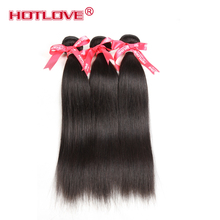 Buy HOTLOVE 100% Peruvian Straight Hair Weave Bundles Natural Color 3 Bundles Deal Non Remy Hair Extension Can Dyed Free for $39.76 in AliExpress store