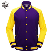 SANHENG Men's Basketball Jersey Competition Uniforms Jerseys Custom Basketball Jerseys Long Sleeve Sports Clothes 513A