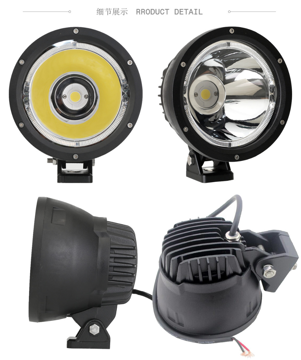 50w-led-cannon-light_03
