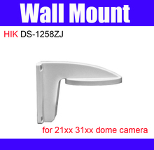 CCTV Bracket DS-1258ZJ Wall Mount Bracket For DS-2CD21xx or 31xx dome camera CCTV Accessories