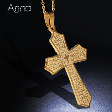 A&N Cross Stainless Steel Pendant Choker Necklaces Solid Gold Color Flat Religion Lettering Prayer Cross Pendants & Necklaces