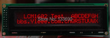 1pcs 24x2 2402 LCD Modules 242 Character LCD Module with LED Backlight  HD44780 Controller Red on black