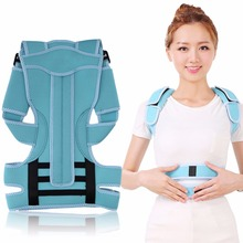 Professional Adult Back Posture Brace Corrector Shoulder Support Band Belt Posture Correct Belt for Health Care(China)
