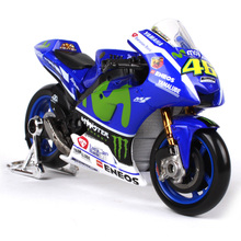 Maisto Collectible 1:18 YAMAHA No.46 Motorcycle Model Valentino ROSSI 2016Moto GP YZR M1 Diecast Moto Kids Toys Collection Gifts