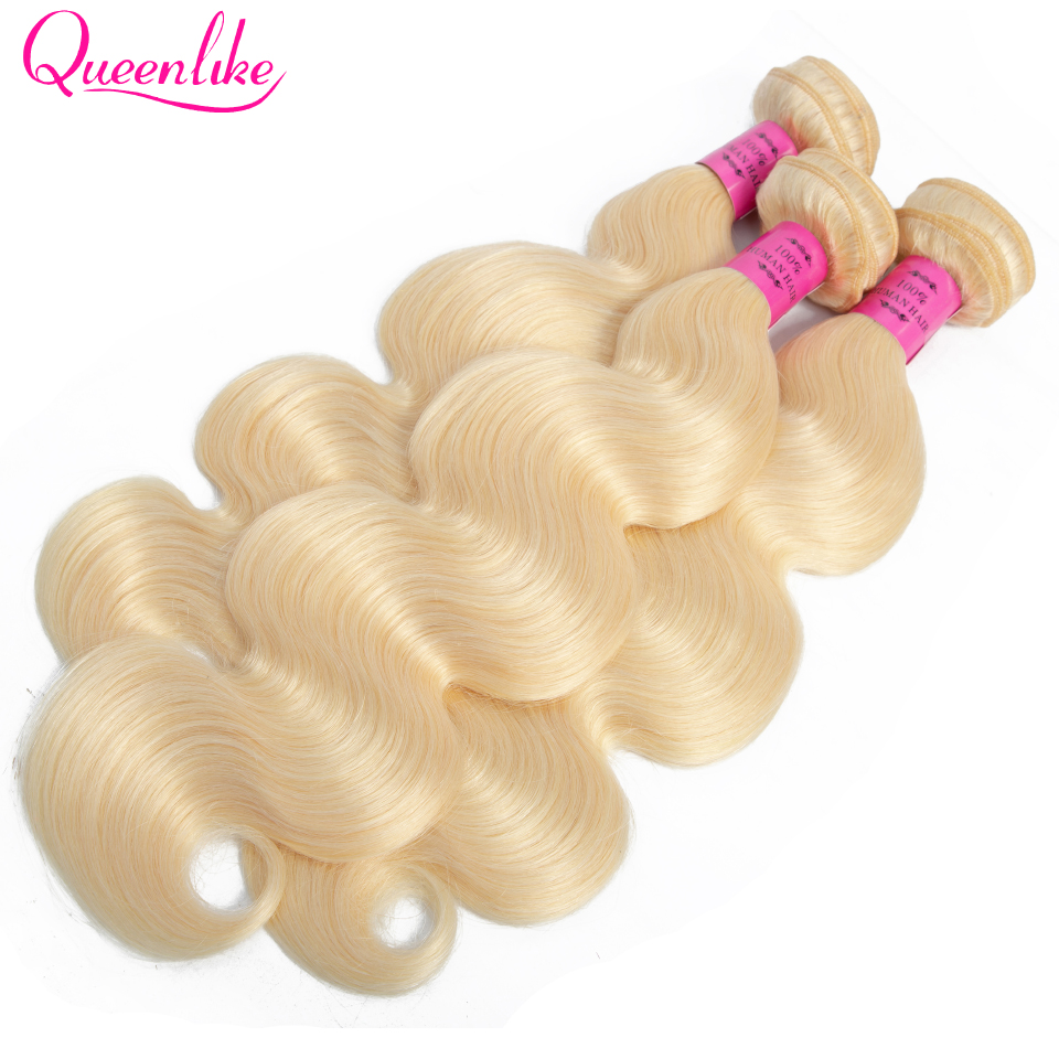 Queenlike Hair Products 3 pieces Color 613 Peruvian Body Wave Hair Bundles Remy Light Honey Blonde Human Hair Bundles title=