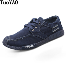 Men Canvas Shoes 2017 New Men's Fashion Solid Comfortable Casual Shoes Male Lace-up Denim Cloth Autumn Shoes(China)