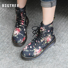 Western cowboy style handsome retro small floral and short boot high help Martin boots(China)