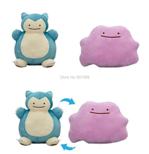 Free Shipping EMS 10/Lot 30CM Ditto Metamon Snorlax Inside-Out Cushion JAPAN Plush Doll