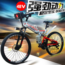 "26"" 48V/250W Hot Selling Folding Electric Mountain Bike, Electric Bicycle, E Bike, High-carbon Steel MTB,  Brushless Motor"