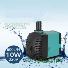 Adjustable Submersible Water Pump 220V Aquarium Fish Tank Ponds Pool Garden Fountain Irrigation Mini pump w/ EU Plug 10W 600L/H