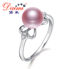 DAIMI Vintage 925 Sterling Silver Bow Tie Pearl Ring Infinity Lovely Bowknot Design Female Rings Wedding Engagement Jewelry Gift
