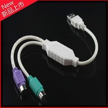 Retail+wholesale Brand NEW 2013 USB TO PS/2 PS2 MOUSE KEYBOARD CONVERTER CABLE ADAPTER For PC Laptop Computer