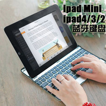 Free Shipping Aluminum Case wireless bluetooth keyboard for ipad 2 the new ipad ipad 3 4 WE CAN provide Russian letters!!