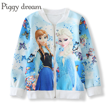 Elsa 2017 Baby Girls Jackets Winter Elsa Jackets Anna Butterfly Snow Queen Girls Outwear Kids Jackets for Girls Clothes Costume(China)