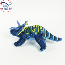 Top quality toy dinosaur blue color 40# Triceratops soft toy stuffed dinosaur toy plush gifts for kids