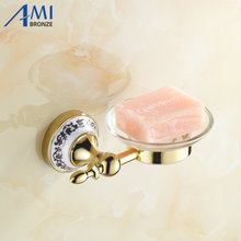 Golden Stainless steel Soap Dishes Disk holder Bathroom Accessories Sanitary wares 7005GSP(China)