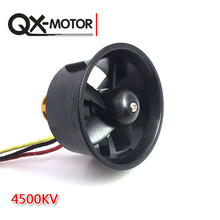 64mm EDF Set QX-MOTOR QF2822 4300KV Brushless Motor with 5 Blades Ducted Fan for RC Airplane free Delivery 5 Blades fan
