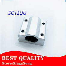 12mm SC12UU Linear Motion Ball Bearing Slider Slide Bushing Replacement CNC(China)